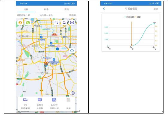 钢筋笼加工厂app(图3)